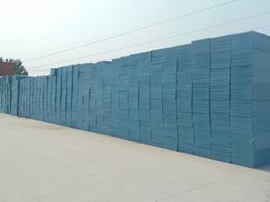 济南蓝色挤塑板