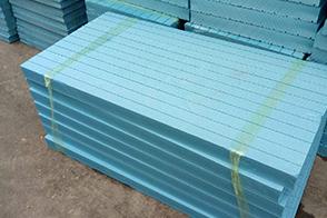 潍坊优质挤塑板生产厂家