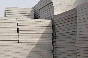 挤塑板保温板价格