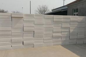 聚合聚苯板